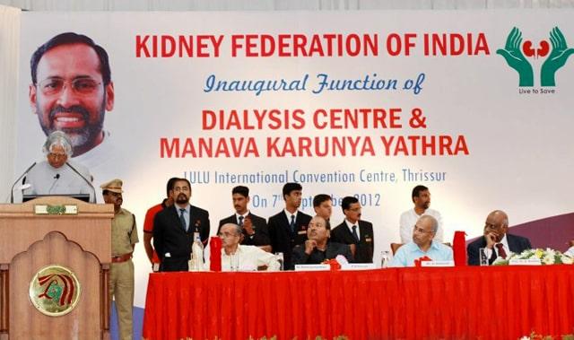 https://frdavischiramel.com/wp-content/uploads/2021/02/Fr.-Davis-Chiramel-Kidney-Federation-of-India.jpg